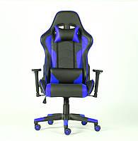 Кресло Drive Blue BL1013 Goodwin