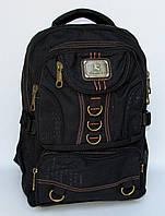 """Брезентовый рюкзак """"Gorangd 1683"""", фото 1"""