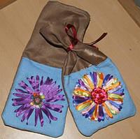 Мешочки декоративные для мелочей
