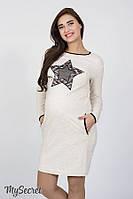 Стильная одежда для беременных, платья, сарафаны