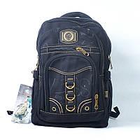 """Брезентовый рюкзак """"Gorangd 1690"""", фото 1"""