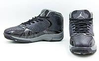 Обувь для баскетбола мужская Jordan (р-р 41-45, черный)