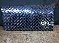 Алюминий рифленый