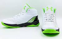Обувь для баскетбола мужская Under Armour (41-45, белый с салатовым)