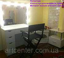 Код товара ВС 16 https://artcenter.com.ua/p460640957-stol-vizazhista-grimernyj.html