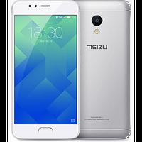 "Смартфон Meizu M5s 3/32Gb White, 13/5Мп, 8 ядер, 2sim, экран 5.2"" IPS, 3000mAh, GPS, 4G, Android 6, фото 1"
