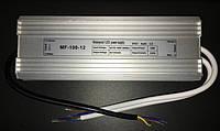 Блок питания SL-100/12G 100 Вт IP67 (герметичный) Код.57547
