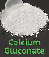Кальций глюконат (фарм)