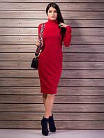 d0d0fe4c5bb0f37 Платье Гольф Ангора — Купить Недорого у Проверенных Продавцов на Bigl.ua