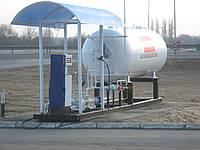 Газовая заправка от 5 кубов наземного типа