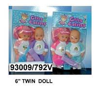 Кукла 15см близнецы, 2 вида, 792V