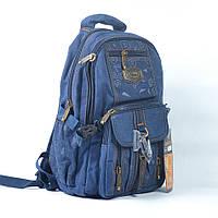 """Брезентовый рюкзак """"GOLD Be В757"""" (реплика)"""