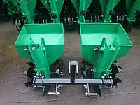 Картофелесажалка двухрядная КСН-90 (90 л.) (для мототрактора) Корунд