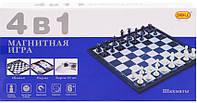 Настольная игра 4 в 1 шахматы, шашки, нарды и карты 8188-12