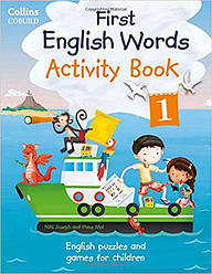My First English Words Activity Book 1 (рабочая тетрадь)