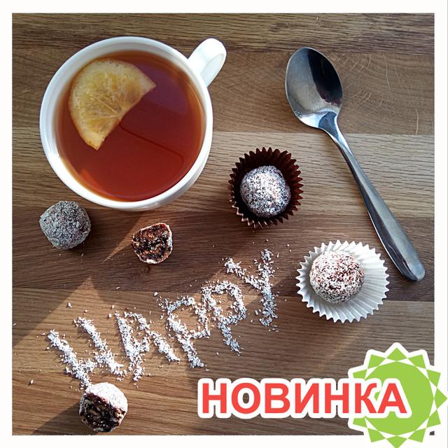coconut happiness 150 g 3 ot Spektrumix