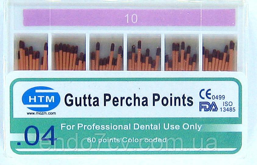 Gutta percha points №10 04 HTM (штифты гуттаперчивые № 10 конусность 04) - EnDo7 в Черновцах