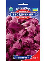 Семена базилика Гвоздичный красный 0,5 г