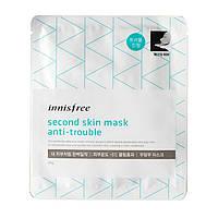 Маска Innisfree Second Skin Mask Trouble Вторая кожа с прополисом для проблемной кожи лица 20 г