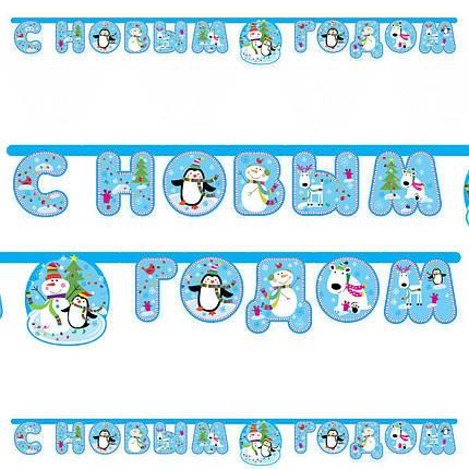 Гирлянда буквы С Новым годом Снеговик голубая 215 см, фото 2
