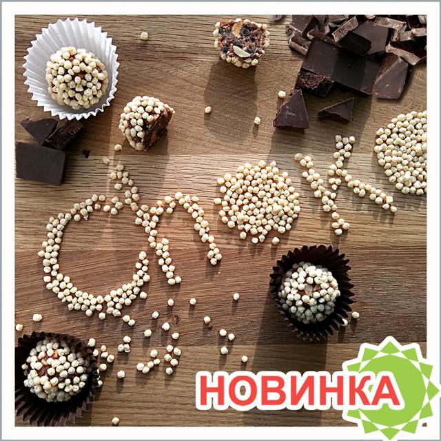 chocolate pleasure 150 g 3 ot Spektrumix
