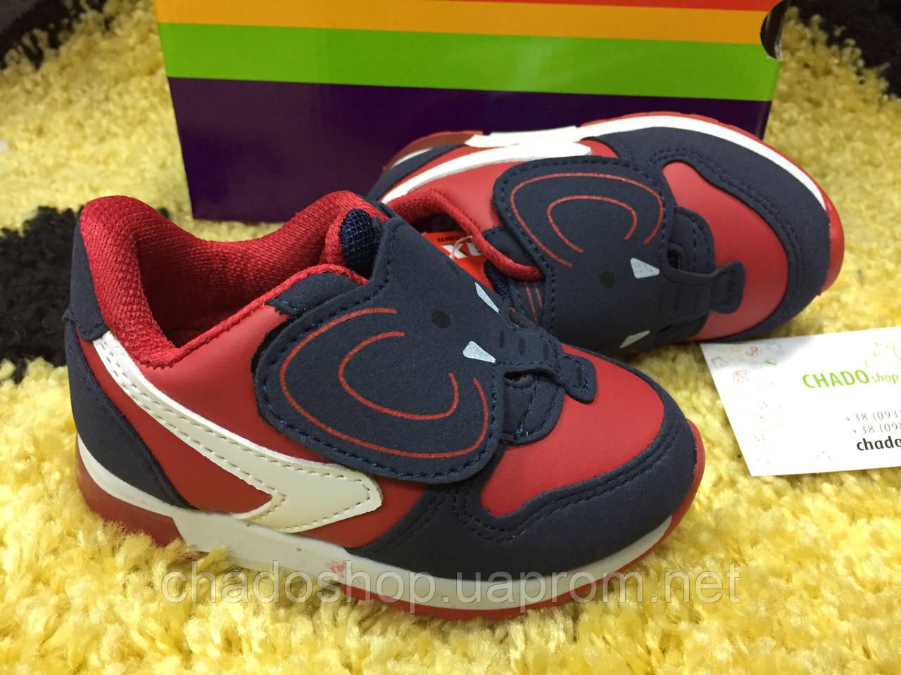 Детские светящиеся кроссовки на мальчика  Promax 21-25