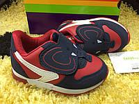 Детские светящиеся кроссовки на мальчика  Promax 21-25, фото 1