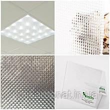 Полистирол для светильников, светорассеивающий, Prism 1,8мм (2050х3050)