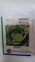 Семена капусты Адаптор F1 (Syngenta, АГРОПАК+), 100 семян — средне-поздний гибрид (115-120 дней), белокочанная