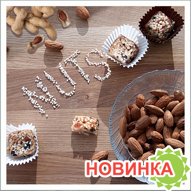 Nutty delight 150 g 3 ot Spektrumix