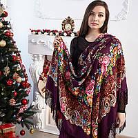 Яркий женский платок большого размера (135х135см,фиолетовый, 80%-шерсть), фото 1