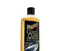 Meguiar's G7116 Автомобильный шампунь с кондиционером- G71 Gold Class Car Wash Shampoo & Conditioner (473 мл.)