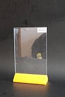Менюхолдер А5 з кольоровою трикутною основою ХК1-А5