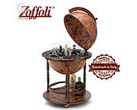 Глобус-бар напольный Zoffoli Srl, h-88, d-60 см