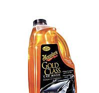 Meguiar's G7164 Автомобильный шампунь с кондиционером- G71 Gold Class Car Wash Shampoo & Conditioner (1,89 л.)