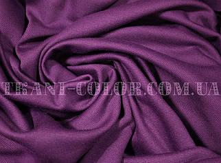 Французький трикотаж фіолетовий