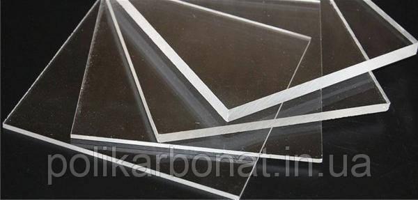 Монолітний полікарбонат NOVATTRO, 4 мм, прозорий.