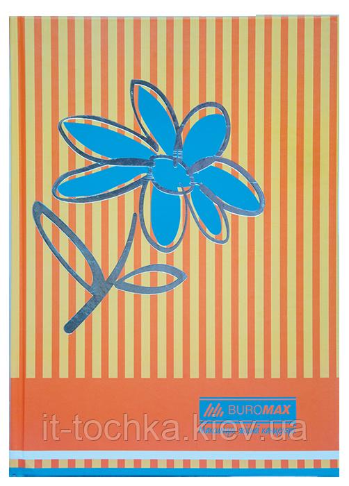 Книга канцелярская flowers, 80л., клетка, А4 оранжевый bm.2300-611