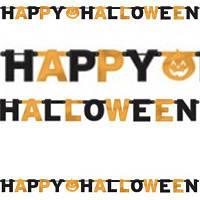 Гирлянда буквы Наppy Halloween Хеллоуин Тыква 230 см