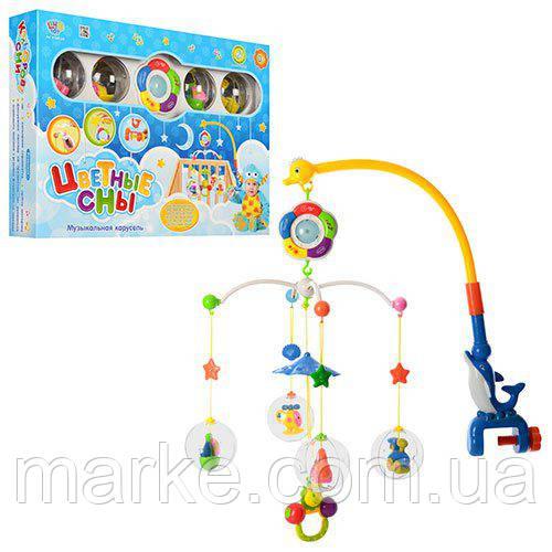 Мобиль Limo Toy Цветные сны (M 1362 U/R)