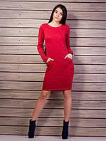 Шикарные теплые платья ангора миди с карманами