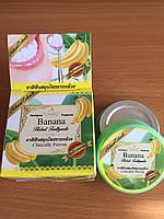 Тайская круглая зубная паста с экстрактом Банана,30 гр.