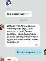 Код товара СР 1 https://artcenter.com.ua/p432715172-stul-vizazhista-dlya.html