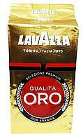 Кофе молотый Lavazza Qualita ORO 100% arabica  Кофе Лаваза Кьюалита ОРО в вакуумной упаковке 250 г