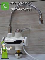 Проточный водонагреватель для кухни 3 кВт, водонагреватель проточной воды, система мгновенного нагрева воды
