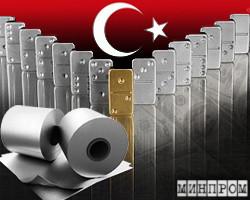 Турция: Стоимость черного лома 17 января 2018 года снизилась на $10