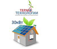 Сетевая солнечная электростанция 30 кВт, солнечная электростанция под зеленый тариф