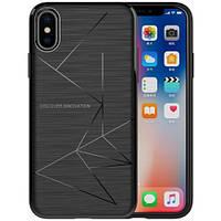Чехол накладка для беспроводной зарядки Qi Nillkin Magic для Apple iPhone X черный