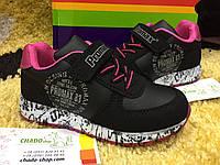 Детские кроссовки на девочку Promax 31-35, фото 1