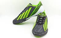 Обувь спорт. Сороконожки мужская